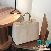 帆布包 韓國東大門同款簡約大容量帆布包ins爆款購物包手提包女大包【風之海】