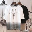 夏季上衣服男士半截袖潮牌潮流短袖T恤寬鬆漸變扎染ins港風體桖衫 3C優購
