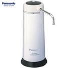 【信源】~國際牌Panasonic淨水器 PJ-37MRF《四重高效除菌過濾》~線上刷卡~免運費