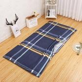床罩學生宿舍床墊保罩單人0.9m全包床罩可拆卸褥子罩床笠拉?床單【全館免運八五折】