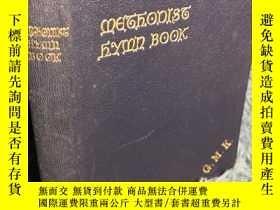 二手書博民逛書店1933年罕見THE METHODIST HYMN-BOOK 全