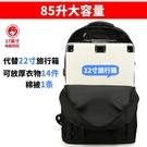 背包男大容量旅行包女出差行李包防水戶外登山包運動書包男雙肩包