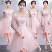 粉色伴娘服夏天新款韓式閨蜜伴娘團姐妹裙前短後長畢業禮服女