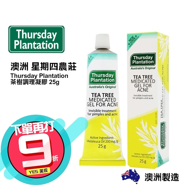 星期四農莊 茶樹調理凝膠 25g 澳洲 Thursday Plantation【YES 美妝】