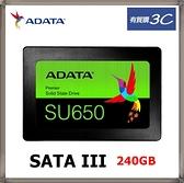 ADATA 威剛 Ultimate SU650 240G SSD 2.5吋固態硬碟