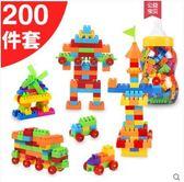 兒童大顆粒拼裝積木寶寶早教益智啟蒙拼插男女1-2小孩3-6周歲玩具-享家生活館 IGO