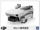 送128G+Care隨心換(2年版)~ DJI 大疆 Mini 2 暢飛套裝 (Mini2 ,公司貨)