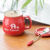 可愛芝麻點陶瓷簡約奶茶牛奶杯 DA3462『毛菇小象』