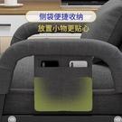 電腦椅 電腦椅家用舒適可躺宿舍久坐大學生懶人沙發椅電競椅休閑辦公座椅