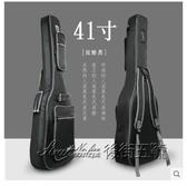 吉他包FANTINC吉他包41寸39寸36寸民謠古典吉他背包加厚雙肩木吉它  後街五號