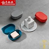 2個 旅行便攜肥皂盒帶蓋密封防水迷你皂盒香皂盒【雲木雜貨】