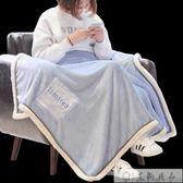 珊瑚絨小毛毯被子加厚空調毯