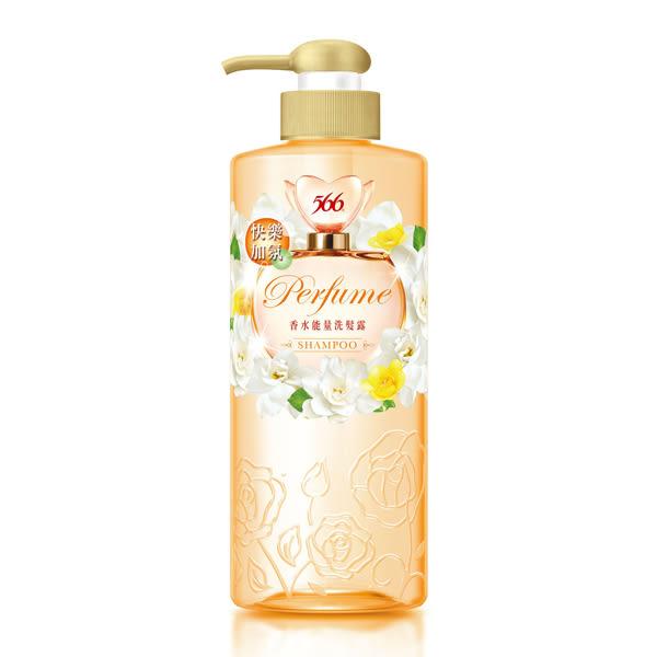 566香水能量洗髮露快樂加氛型【康是美】
