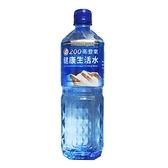 高登氧 200含氧健康生活水 (850ml/罐)【杏一】