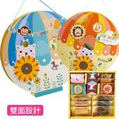 禮坊rivon超可愛彌月禮盒-愛的小太陽((禮坊門市自取賣場)