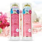 日本Pururu Moist 保濕化妝水...