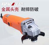 佳越多功能家用磨光機手磨機拋光打磨切割機角磨機手砂輪電動工具 智能生活館