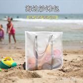 海灘包沙灘包女海邊度假百搭收納包大容量防水透明游泳專用包手提洗漱袋 芊惠衣屋
