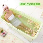 加厚塑料成人可折疊泡澡桶家用兒童浴盆木沐浴桶特大號浴缸洗澡桶igo【PINKQ】