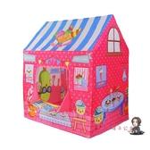 兒童帳篷 兒童帳篷游戲屋室內小帳篷玩具屋寶寶家用男孩小房子女孩公主房 2色 交換禮物