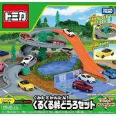 日本TOMICA 交通世界SYSTEM系列 TW山道迴旋組_TW11884  2018NEW TAKARA TOMY原廠公司貨