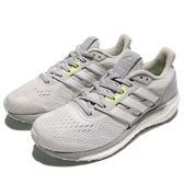 adidas 慢跑鞋 Supernova W 灰 綠 白底 BOOST 中底 運動鞋 女鞋【PUMP306】 BA9937
