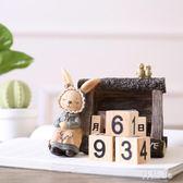 創意兔子木質日歷桌面擺件書柜書架房間臥室裝飾品辦公桌家居擺設 js3801『科炫3C』
