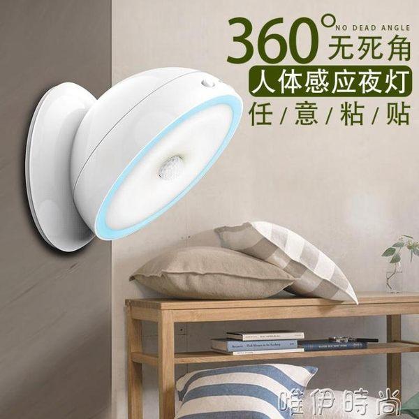 小夜燈 充電池led臥室家用光控聲控床頭衣櫃小夜燈過道樓道壁燈人體感應   igo     唯伊時尚