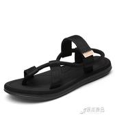季新款室外拖鞋潮時尚外穿人字拖青年潮流男士沙灘越南涼鞋 【原本良品】