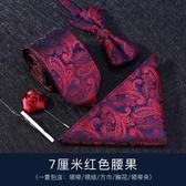 五件套領帶男士正裝商務休閒韓版結婚新郎懶人拉錬領結方巾領帶夾新年交換禮物