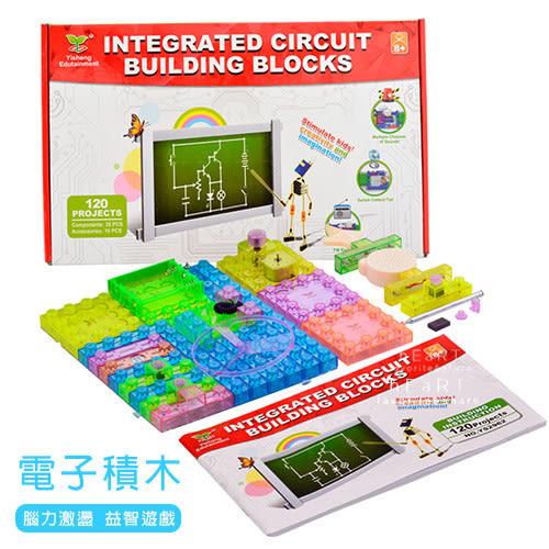 益智拼裝發光電子積木 兒童玩具 啟發玩具 益智動腦