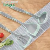 鍋鏟 日本FASOLA廚房硅膠鍋鏟套裝不粘鍋專用炒菜鏟子家用耐高溫湯勺子 繽紛創意家居