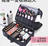 大號多層收納化妝箱包專業化妝師跟妝手提美容工具包紋繡箱大容量      橙子精品