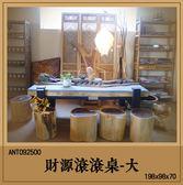 【全德原木】ANT092500  財源滾滾桌-大  北歐風-工業風-鄉村風
