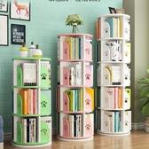 旋轉書架書櫃省空間兒童落地繪本書架簡約家用學生寶寶簡易置物架YYJ 阿卡娜