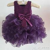 禮服女童連身裙夏公主蓬蓬裙兒童禮服婚紗兒童表演服裝女 曼莎時尚