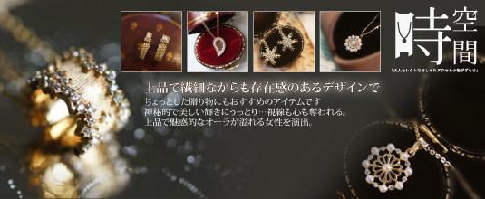 osewaya-hotbillboard-16efxf4x0535x0220_m.jpg