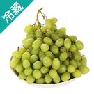 美國加州綠無籽葡萄(500G±5%)/盒【愛買冷藏】