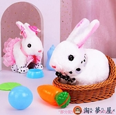 小兔子毛絨玩具兒童仿真玩偶寵物公仔女孩【淘夢屋】
