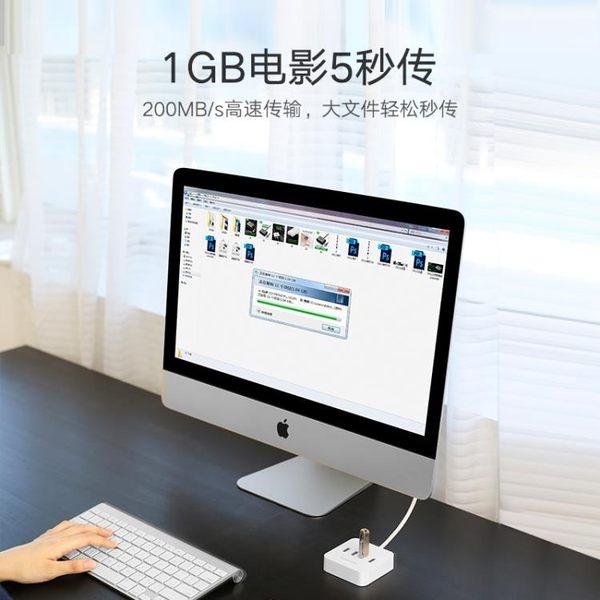usb3.0擴展器分線器筆記本電腦高速一拖四type-c 全館免運