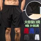 戶外健身運動短褲 速乾籃球褲 吸濕排汗健身短褲6色 S-2XL碼【PS61150】