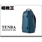 Tenba Solstice 10L Sling Bag 藍色 斜肩包 相機包