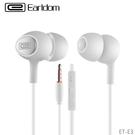 Earldom 重低音入耳式線控耳機 入耳式耳機 立體聲重低音 重低音耳機 耳麥耳機