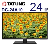 【TATUNG大同】24型多媒體液晶顯示器+視訊盒(DC-24A10)含運不含安裝