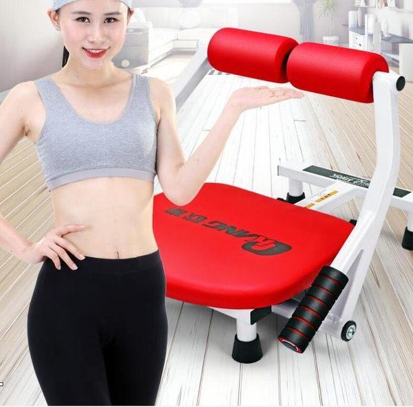 仰臥起坐健身器材家用仰臥板