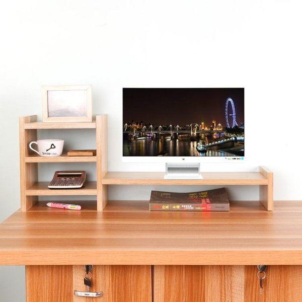 增高架台式電腦液晶顯示器增高架鍵盤支架桌面托架辦公桌上收納置物架