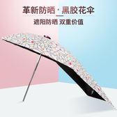 電動摩托車遮雨蓬棚自行車遮陽傘雨傘電瓶車雨棚新款防雨防曬透明【onecity】