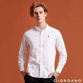 【GIORDANO】男裝經典刺繡彈力牛津紡長袖襯衫-61 白色