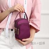 新款手機包女斜挎掛脖手機袋零錢包手提布袋子防水迷你小包包