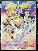 挖寶二手片-P04-103-正版DVD-動畫【光之美少女 鳳凰傳說電影版 國日語】-